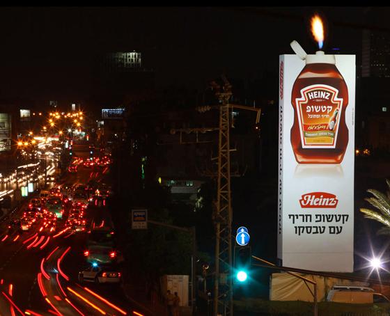 Affichage Ambient Heinz Hot & Spicy Ketchup à Tel Aviv