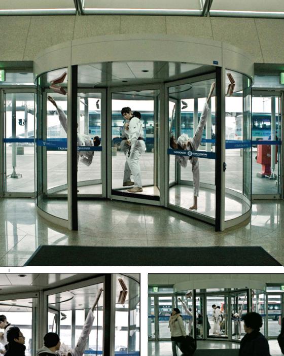 Kukkiwon: Taekwondo