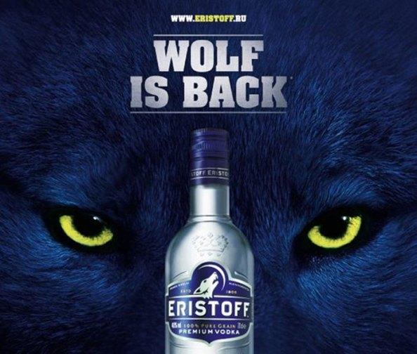 Publicité pour la Vodka Eristoff : Wolf is Back
